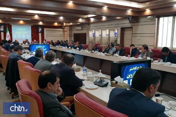قزوین از مهم ترین سرمایه های فرهنگ و تمدن اسلامی در ایران و دنیا